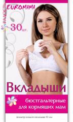 em-vkladyshi-2